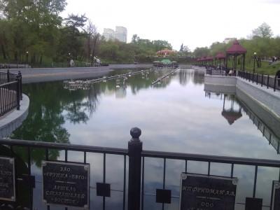 2012-05-16 14.40.01.jpg